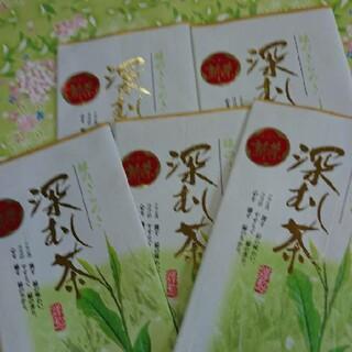 静岡県産 深蒸し茶 100g5袋  静岡茶八十八夜(茶)