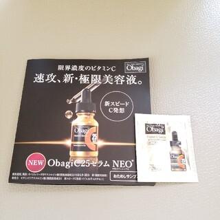 オバジ(Obagi)のObagi C25 セラム サンプル 1個(サンプル/トライアルキット)