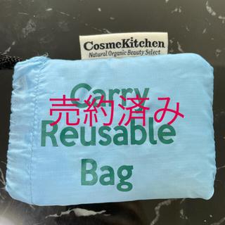 Cosme Kitchen - コスメキッチン エコバッグ ブルー×グリーン