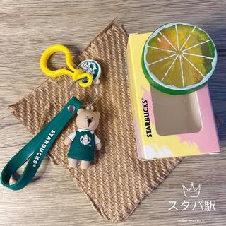 スターバックスコーヒー(Starbucks Coffee)の【スターバックス海外限定】日本未発売 キーホルダー ベアリスタ 緑エプロン店員(キーホルダー)