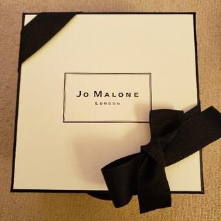 Jo Malone - JO MALONE  ローション100ml