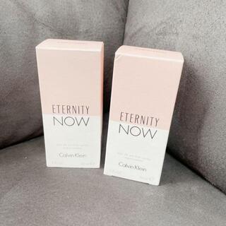 カルバンクライン(Calvin Klein)のカルバンクライン エタニティ ナウ オードパルファム 30ml×2本(香水(女性用))
