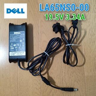 デル(DELL)のデル 純正 電源アダプター LA65NS0-00(PC周辺機器)