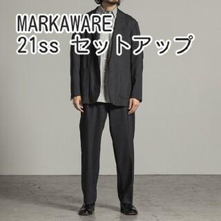 マーカウェア(MARKAWEAR)のMARKAWARE セットアップ サックコート フラットフロント marka(スラックス)