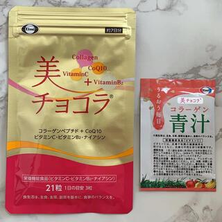 エーザイ(Eisai)の美チョコラ 21粒 コラーゲン青汁(コラーゲン)