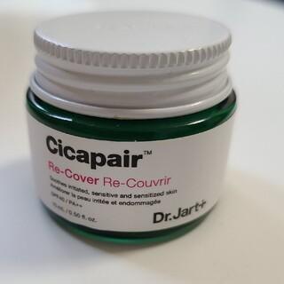 ドクタージャルト(Dr. Jart+)のドクタージャルト シカペア リカバー(化粧下地)