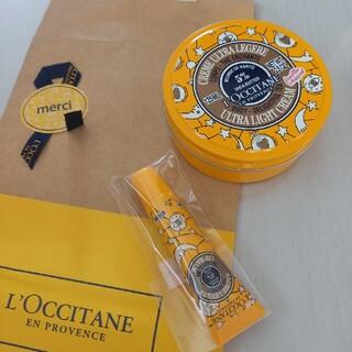 ロクシタン(L'OCCITANE)のL'OCCITANE ボディークリーム、リップバーム(乳液/ミルク)