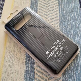 ギャラクシー(Galaxy)の【未開封】Galaxy S10 純正ケース プロテクティブ スタンディングカバー(モバイルケース/カバー)