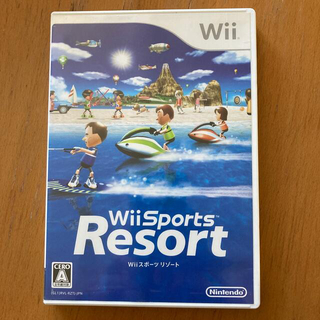 ウィー(Wii)のWii用ソフト Wii Sports Resort(家庭用ゲームソフト)