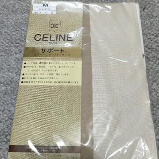 セリーヌ(celine)の新品 CELINE セリーヌ サポート シアーパンティストッキング 20テール(タイツ/ストッキング)