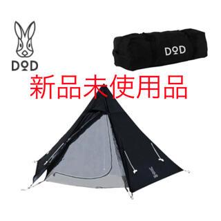 新品未使用品 ワンポールテントS ブラック T3-44-BK DOD テント(テント/タープ)