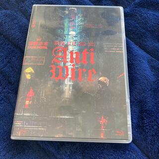 ラルクアンシエル(L'Arc~en~Ciel)のHYDE LIVE 2020-2021 ANTI WIRE Blu-ray(ミュージック)