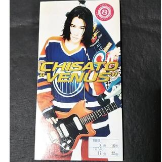 CD 「VENUS」 千聖(ポップス/ロック(邦楽))