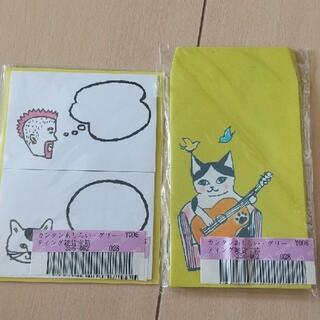 フェリシモ(FELISSIMO)のフェリシモ  メモ用紙  袋(その他)