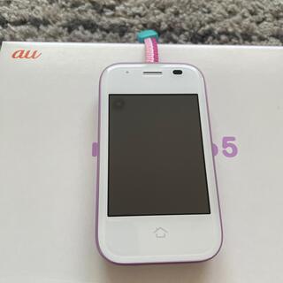 エーユー(au)のaudia45723様専用 au mamorino5 マモリーノ5(携帯電話本体)