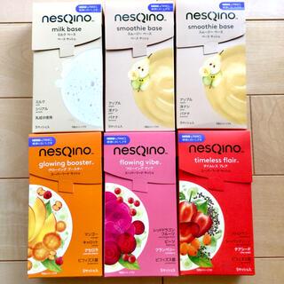 ネスレ(Nestle)のネスキーノ ファンケル ネスレ  スーパーフード 15食分(その他)