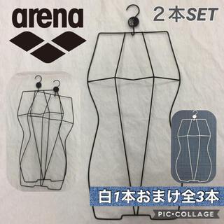 アリーナ(arena)の店舗用 女性用アリーナ 競泳水着ハンガー 2本SET 新体操 バレリーナ(水着)