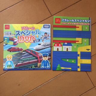 タカラトミー(Takara Tomy)のマクドナルド ハッピーセット プラレール DVD マクドナルド プラレール(キッズ/ファミリー)