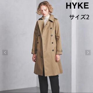 ハイク(HYKE)の【美品】HYKE ハイク 定番トレンチコート ☆ サイズ2(トレンチコート)