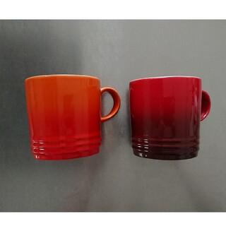 ルクルーゼ(LE CREUSET)のルクルーゼ マグカップ 350ml 0.35l 2個セット(グラス/カップ)