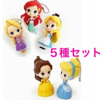 ディズニー(Disney)のプリンセス キューティーブラブラマスコット 【5種1セット】(キャラクターグッズ)