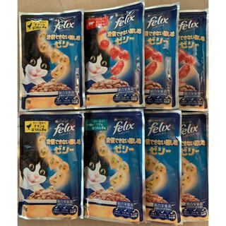 ネスレ(Nestle)の終売につき最終販売!ピュリナフィリックス我慢できない隠し味ゼリー3種8個セット猫(ペットフード)