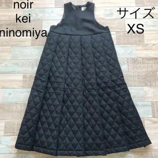 コムデギャルソン(COMME des GARCONS)の美品 noir kei ninomiya キルティング プリーツ ワンピース(ロングワンピース/マキシワンピース)