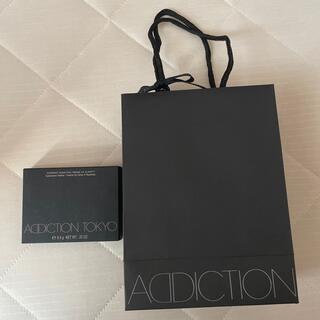アディクション(ADDICTION)のADDICTION ショッパー ギフト用(ショップ袋)