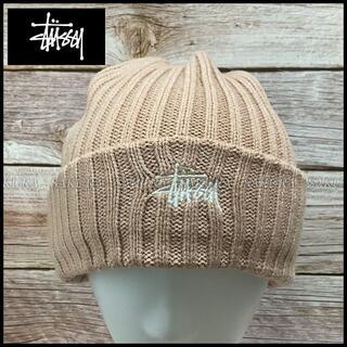 ステューシー(STUSSY)の【ユニセックス】STUSSY ビーニー ニット帽(228936 1)(ニット帽/ビーニー)