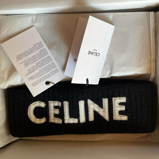セリーヌ(celine)の【国内正規品】CELINE ロゴ  ヘッドバンド / ウール ブラック セリーヌ(ハット)