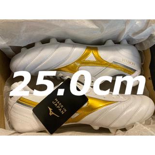 ミズノ(MIZUNO)のミズノ モレリア II JAPAN 25.0cm ホワイト ゴールド(シューズ)