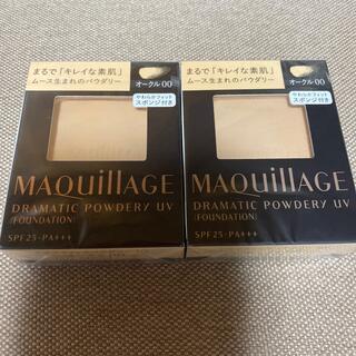マキアージュ(MAQuillAGE)のりんご様マキアージュ  ドラマティックパウダリーOC00(ファンデーション)