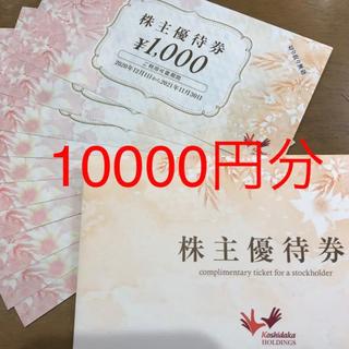 コシダカ株主優待 10000円分(その他)