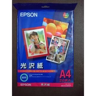 エプソン(EPSON)のエプソン光沢紙(その他)