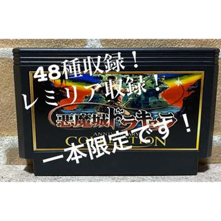 海外製 悪魔城ドラキュラ アニバーサリーコレクション(その他)