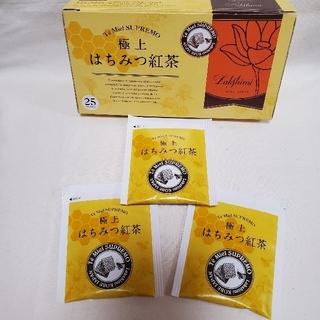 極上はちみつ紅茶 お試し用に‥ 2g×3(茶)