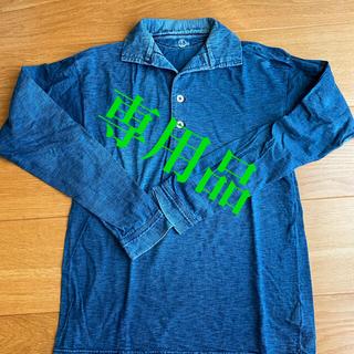 フォーティファイブアール(45R)のflower様 専用品 45R メンズ サイズ 3 長袖開襟シャツ(シャツ)