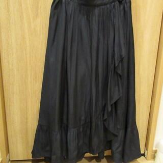 アクアガール(aquagirl)のロングスカート(ロングスカート)