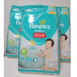 P&G - パンパース パンツ M サイズ 174枚 しまじろう 新品未開封