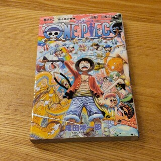 ワンピース 62巻(少年漫画)