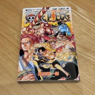 ワンピース 59巻(少年漫画)
