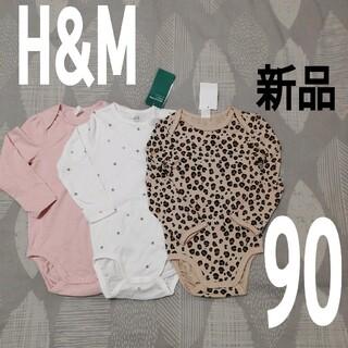 エイチアンドエム(H&M)の長袖ロンパース 3着(下着)