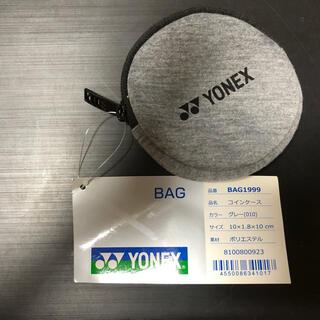 ヨネックス(YONEX)の【未使用】YONEX ヨネックス/コインケース(コインケース/小銭入れ)