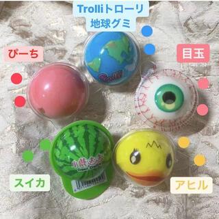 5個セット 正規品トローリ地球グミ  DaDaスイカアヒル目玉もも各1個 お菓子(菓子/デザート)