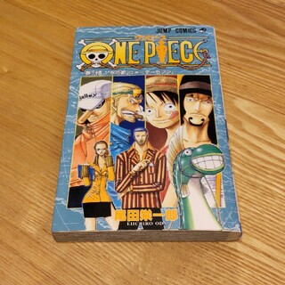 ワンピース 34巻(少年漫画)