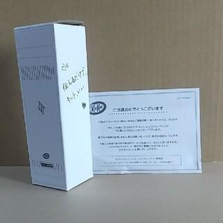 ネスレ(Nestle)のJO1  キットカット ステンレスボトル(アイドルグッズ)