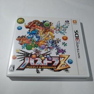 パズドラZ 3DS 動作確認済(携帯用ゲームソフト)
