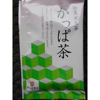 かっぱ茶(粉末茶)(茶)