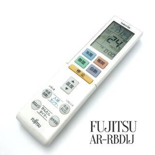フジツウ(富士通)のFUJITSU  富士通 エアコン AR-RBD1J リモコン(その他)