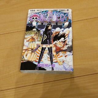 ワンピース 44巻(少年漫画)